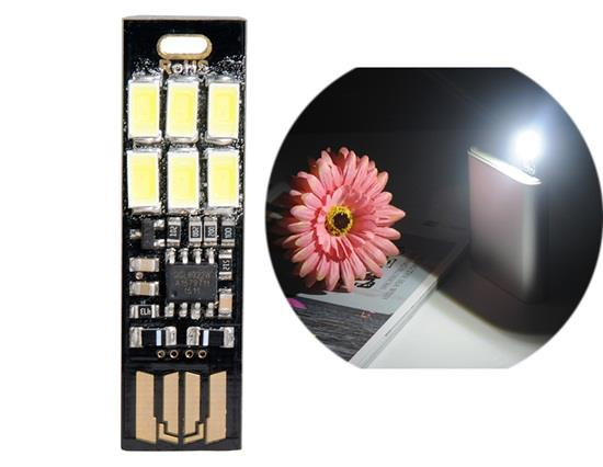 Dimmable USB LED Lamp