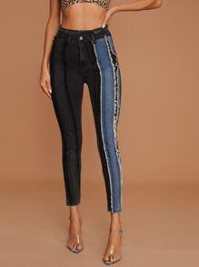 High Waist High Stretch Raw Trim Jeans