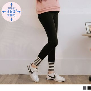 Maternity Striped Leggings