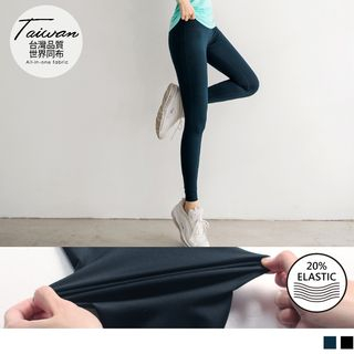 Stretchy Active Leggings