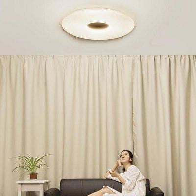 Xiaomi Mijia PHILIPS Zhirui LED Ceiling Lamp